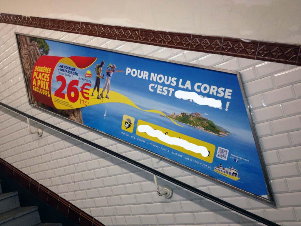la tactique marketing avec les codes QR